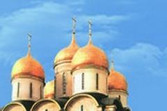 """2009 год с сайтом """"Православие и мир"""""""