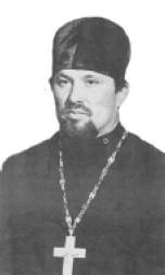 Протоиерей Борис Пономарев