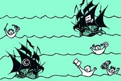 Православные пираты: обязательно соблюдать копирайт?