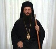 Архиепископ Охридский и Митрополит Скопский Иоанн