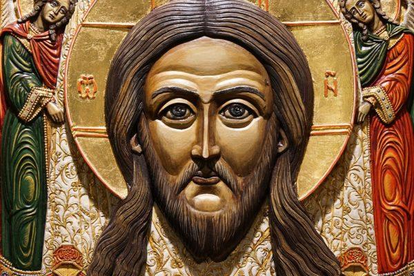 Изображая Бога: иконы Иисуса Христа