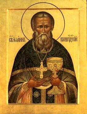Святой праведный Иоанн Кронштадтский икона