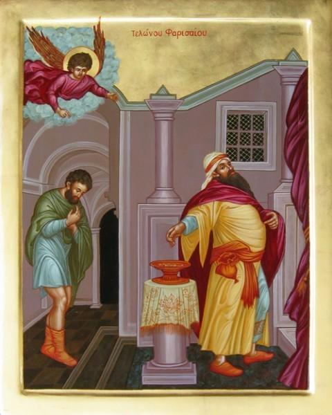 Неделя о мытаре и фарисее в 2017 году