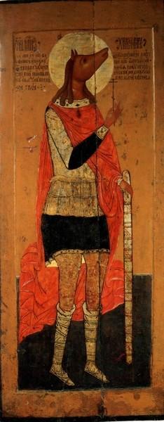 Святой Христофор. Икона Первая половина XVII века.