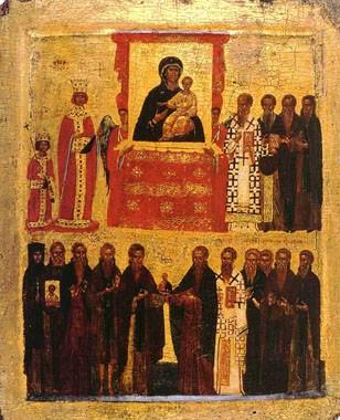 Иконография Торжества Православия сложилась к XIV - XV векам. Самое раннее дошедшее до нас изображение, символически передающее идею Торжества Православия и почитания икон, -- это византийская икона XIV века, хранящаяся в Лондоне, в Британском музее