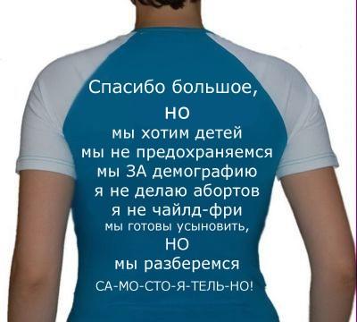 http://www.pravmir.ru/wp-content/uploads/2010/02/childless1.jpg