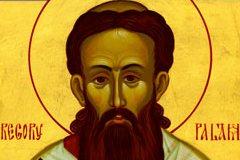 Из поучений свт. Григория Паламы: «Помни будущий век и поучайся во всех заповедях и поучениях Господних»