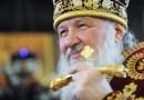 Патриарх Кирилл: Ни одно испытание Бог не дает напрасно