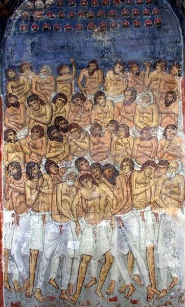 Сорок мучеников Севастийских. Фреска XIIвека в церкви Панагии Форвьетисы в Осину. Кипр. Фото Игоря Самoлыго
