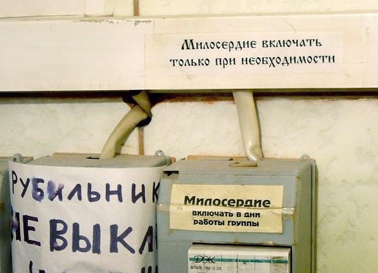 Фото священника Димитрия Струева (presviter_ds)