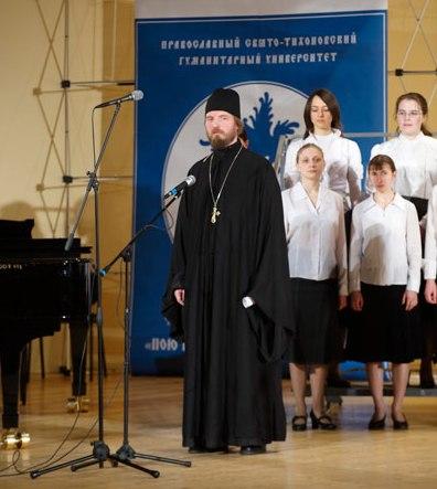Приветственное слово протоиерея Алексея Емельянова