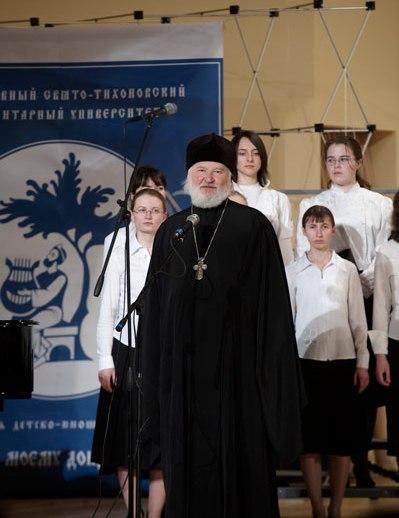 Приветственное слово протоиерея Владимира Воробьева