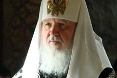 Патриарх Кирилл: Пусть нашим ответом станет единство нашего народа