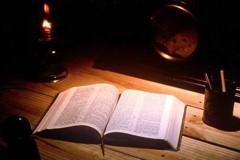 Мифы о Библии
