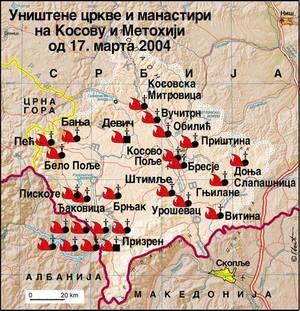 Карта церквей, пострадавших во время погрома