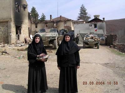 Монахини монастыря Девич