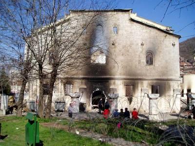 Соборный храм вмч. Георгия в Призрене