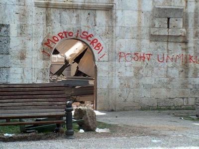 """Надпись на стене собора св. Георгия: """"Смерть сербам!"""""""
