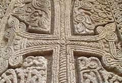 В чем разница между православием и армянским христианством?