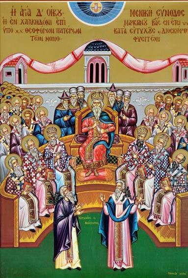 IV Вселенский Собор в Халкидоне