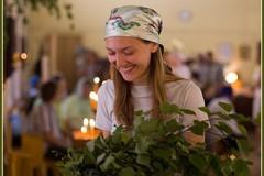 Русская женственность: архетип, «проект», традиция