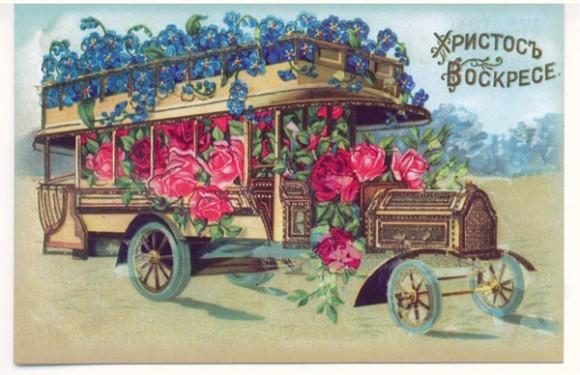 Пасхальные открытки (5)