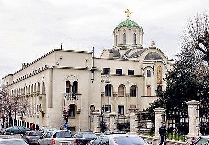 Здание Сербской Патриархии в Белграде, где проходят заседания Архиерейских Соборов
