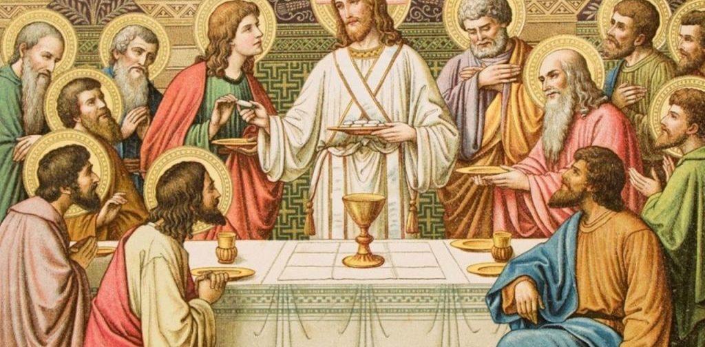 О Святом Причащении