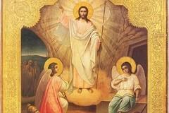 Недоверие к Воскресению