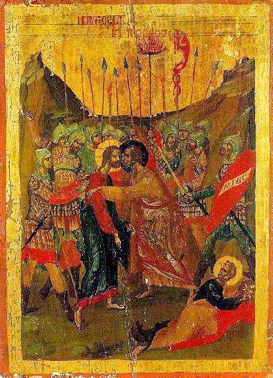 Поцелуй Иуды. Икона XVI в
