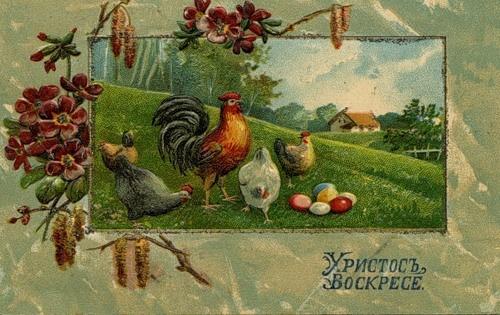 Пасхальные открытки (11)