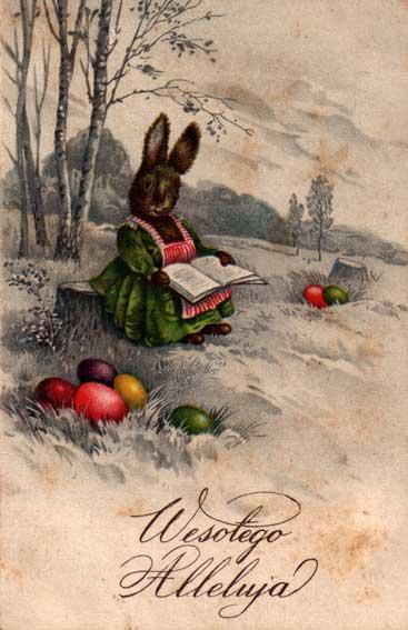 Поздравление - открытка с Пасхой
