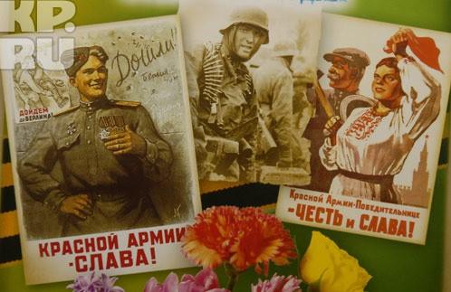 Поздравительный календарь, выпущенный в Перми ко Дню победы. Фото с сайта Комсомольская правда»