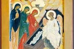 Православный женский день, День Жен-мироносиц: 30 апреля в 2017 году