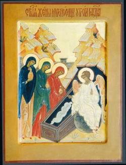 Православный женский день. День Жен-мироносиц
