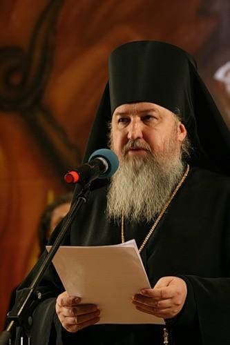 Епископ Павлово-Посадский Кирилл