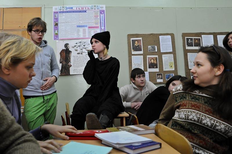 Чем закончиться сериал школа alice перевод аврил лавин