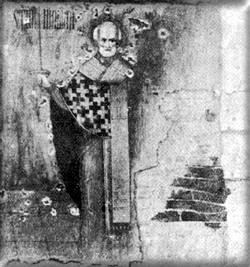 Повреждённая снарядом икона святителя Николая