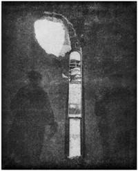 Пробитый купол Успенского собора