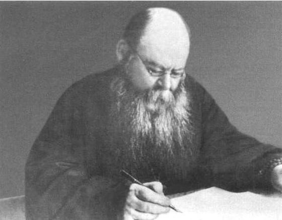 Митрополит (позже - Патриарх) Сергий (Страгородский)