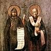 Просветительская деятельность святых Кирилла и Мефодия