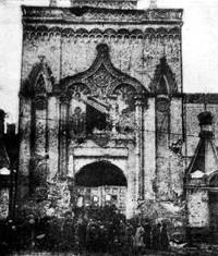 Никольская башня. Вид с Красной площади. Фото ноября 1917 г.