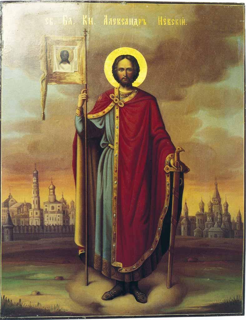 Святой благоверный князь Александр Невский. Икона