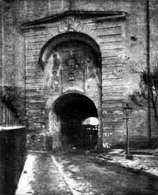 Никольские ворота. Вид из Кремля. Фото ноября 1917 г.