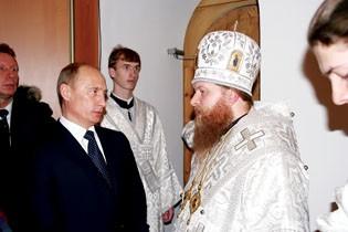 Во время визита В. В. Путина в Якутию 6 января 2006 года. Фото: Журнал Московской Патриархии