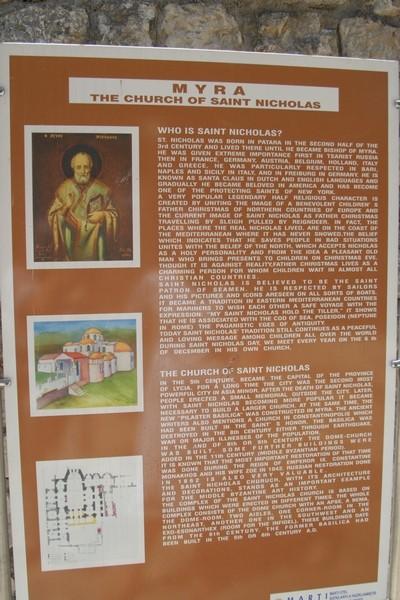 Информационный стенд, рассказывающий о мифическом происхождении святителя Николая