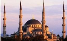 Константинопольский Патриархат (краткая историко-каноническая справка)