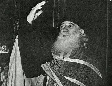 Преподобный Иустин