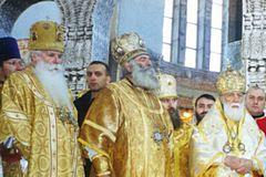 «Просим защитить население от непристойности». Официальное заявление Грузинской Патриархии
