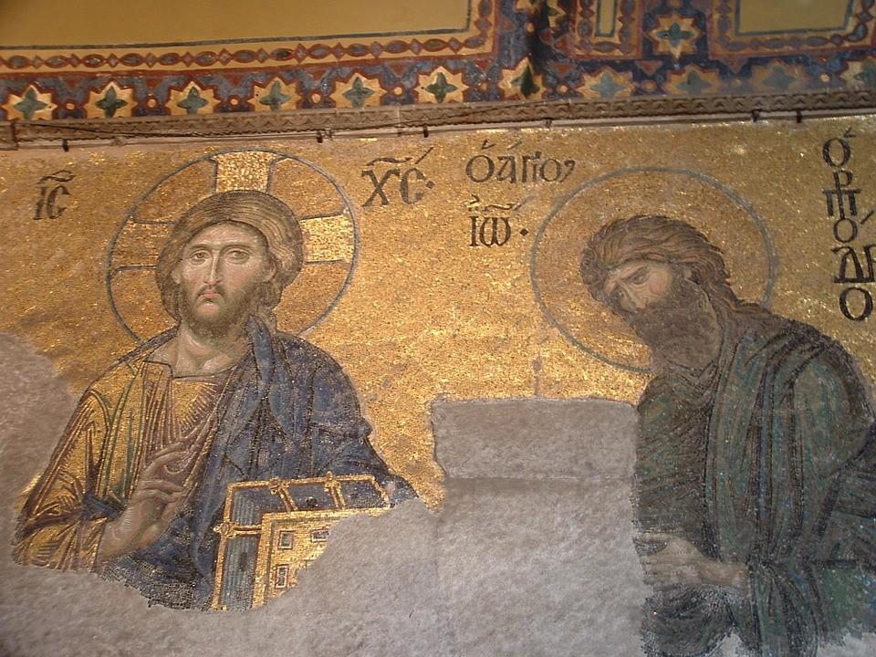 Константинопольский Патриархат. Софийский Собор